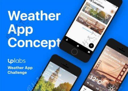 xd天气白色UI设计首页展示页图片