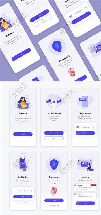 xd手机验证紫色UI设计登录页图片