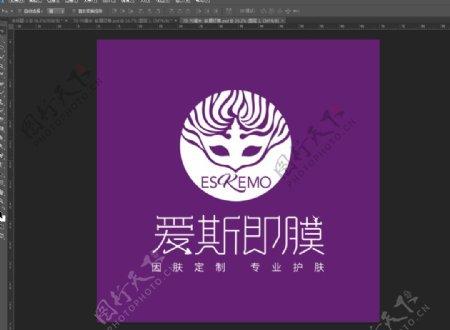 美容护肤logo设计图片