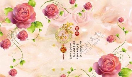 中式风格图片