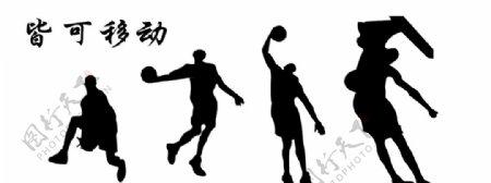 无篮球不兄弟图片