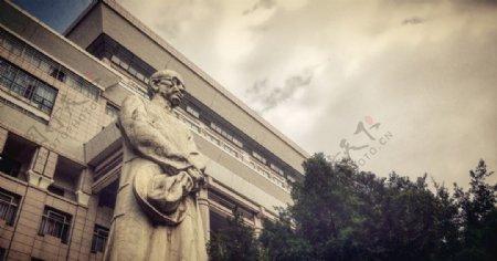 广西大学马君武像图片