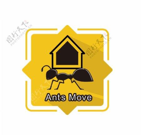 蚂蚁搬家logo图片
