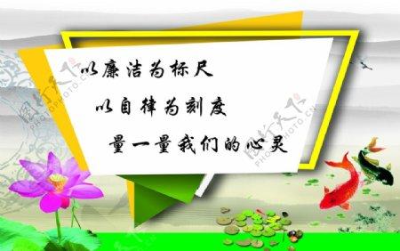 名言展板图片