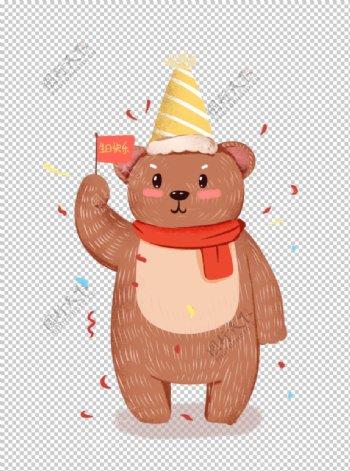 卡通生日快乐图片