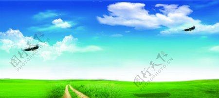 蓝天白云绿草地宣传背景图片