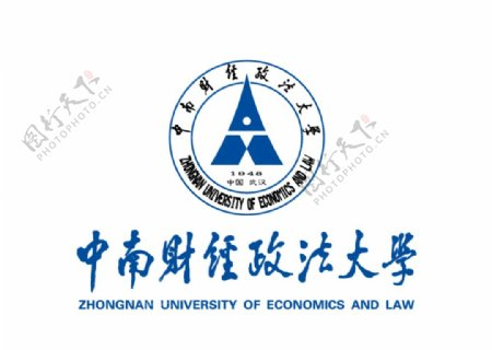 中南财经政法大学校徽标志图片