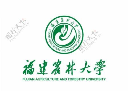 福建农林大学校徽LOGO图片