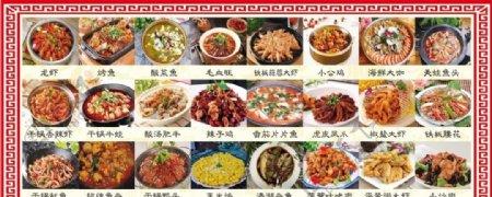 饭店菜单排版图片