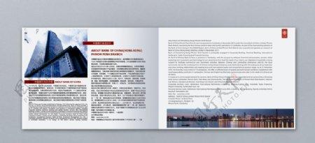 中国银行10周年纪念册图片