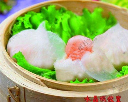 水晶虾饺图片