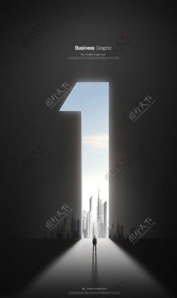 高级高档商业空间海报图片