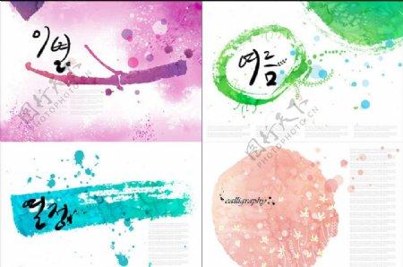 PSD分层抽象创意花纹素材图片