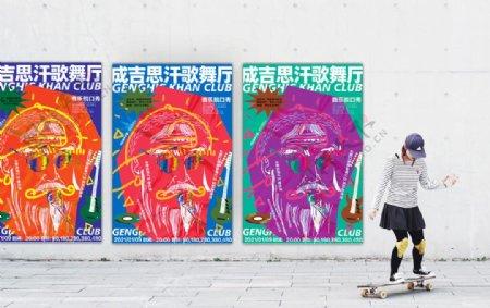 创意海报风格海报设计图片