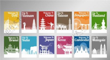 亚洲著名地标矢量图片