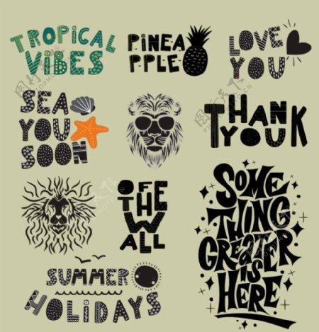 英文字母组合logo图片
