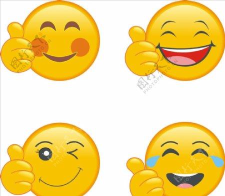 笑脸捂脸点赞卡通图片