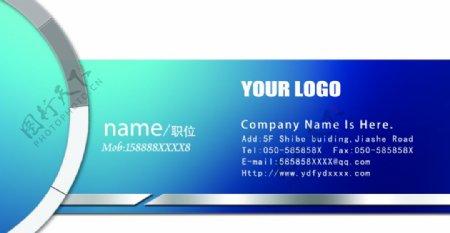 公司名片模板图片