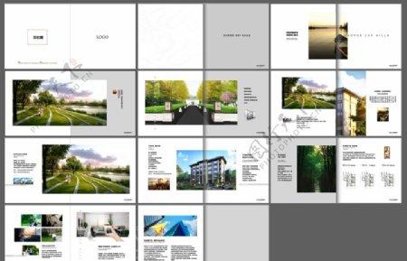 别墅画册图片