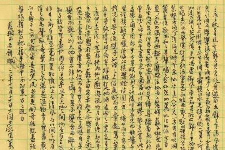 苏轼前赤壁赋长江硬笔图片