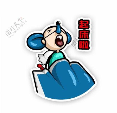 卡通可爱鼠年表情包小老鼠起床图片