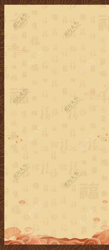 中国风复古美食展架背景图片