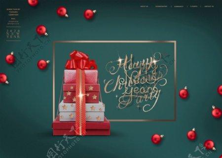 圣诞圣诞礼盒绿色图片