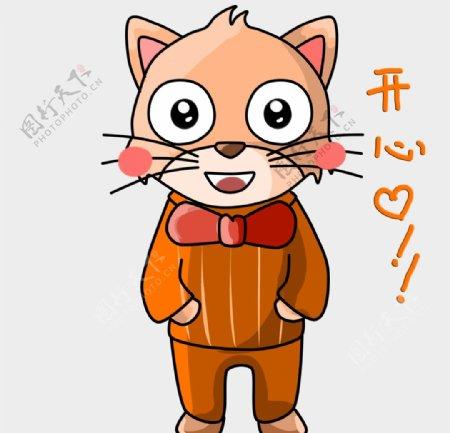 穿着制服开心的小猫图片