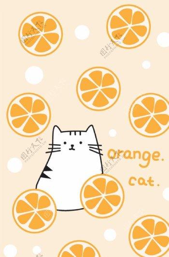 卡通橙子猫咪小清新条形地毯图片