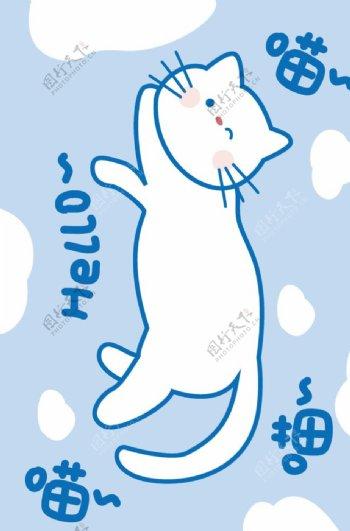 可爱猫咪图片