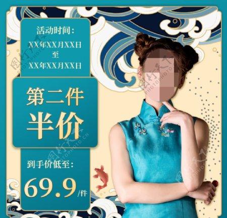 国潮风中国风旗袍女装图片
