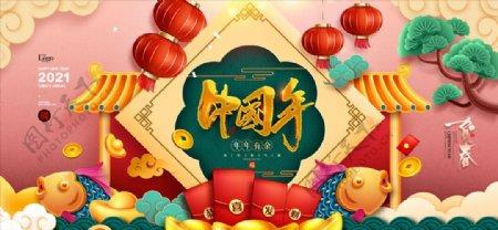 2021牛年春节海报中国牛图片