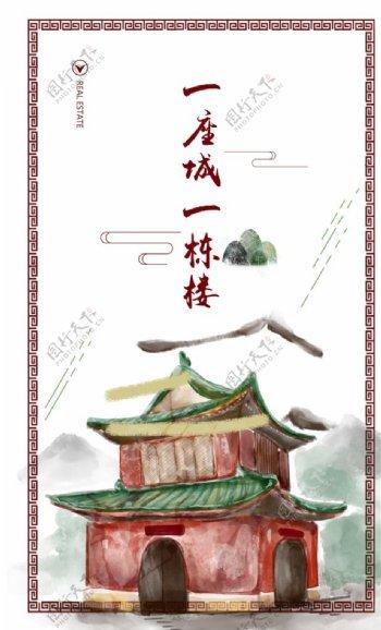 水彩手绘城楼图片