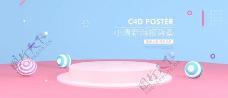 banner背景图片