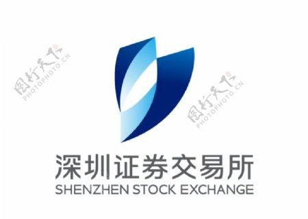 深圳证券交易所深交所标志图片