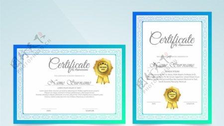 证书模版图片