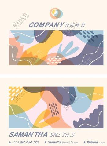 抽象创意风企业名片图片