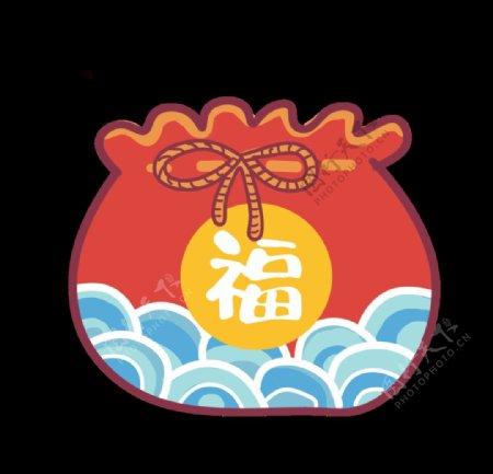 手绘春节元旦红色福袋图片