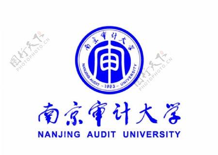 南京审计大学校徽LOGO图片