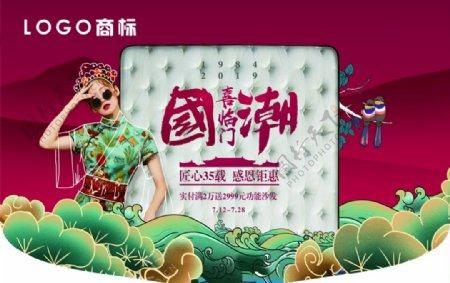 中国风宣传画设计图片